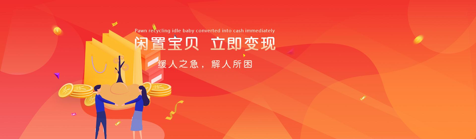 上海汽车贷款服务机构