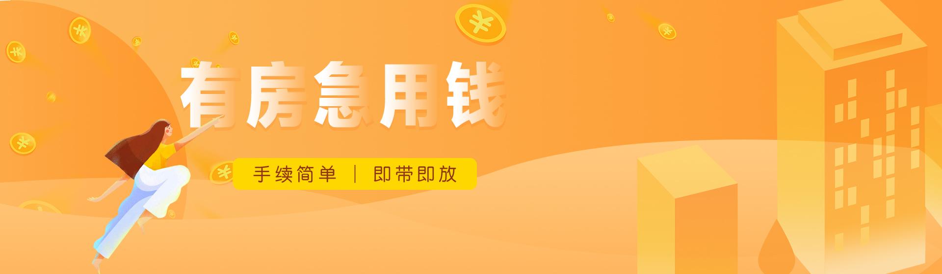 上海不押车抵押贷款公司