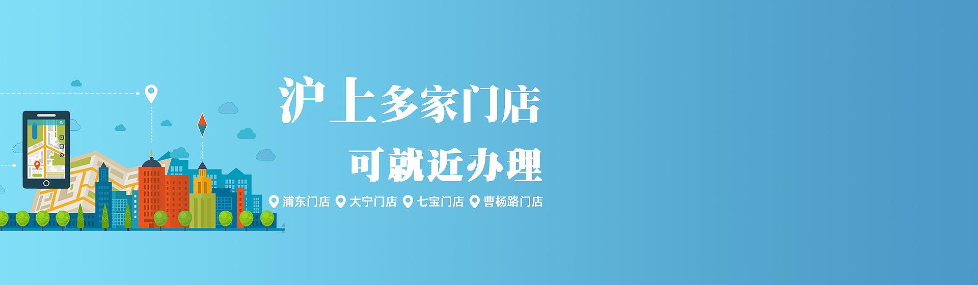 上海车辆抵押贷款平台